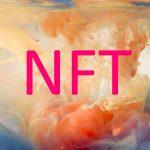 NFT (8)